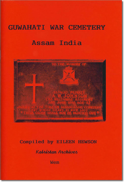Guwahati War Cemetery Assam India